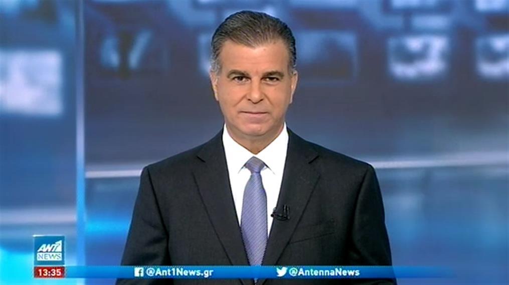 ANT1 NEWS 24-10-2020 ΣΤΙΣ 13:00