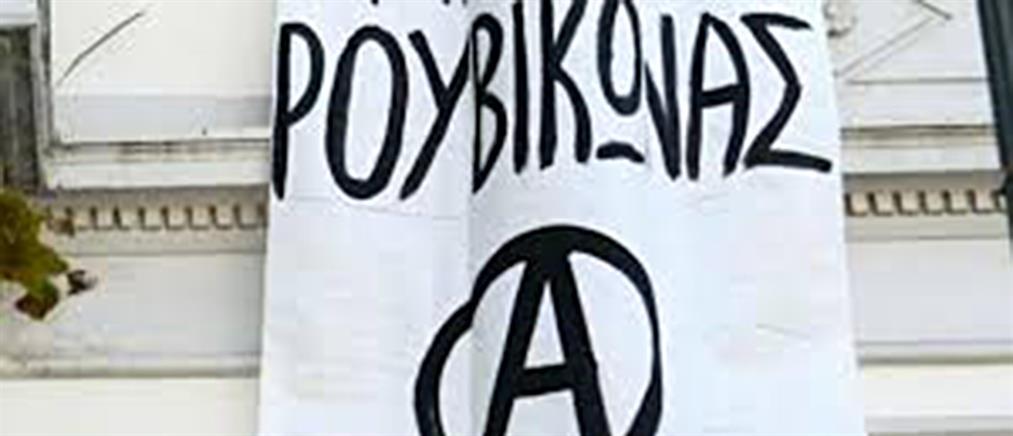 """Ένωση Δικαστών και Εισαγγελέων για """"Ρουβίκωνα"""": στη Δημοκρατία υπάρχουν όρια"""