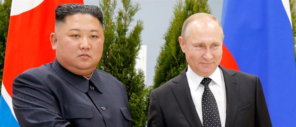 Ιστορική συνάντηση Πούτιν - Κιμ Γιονγκ Ουν (βίντεο)