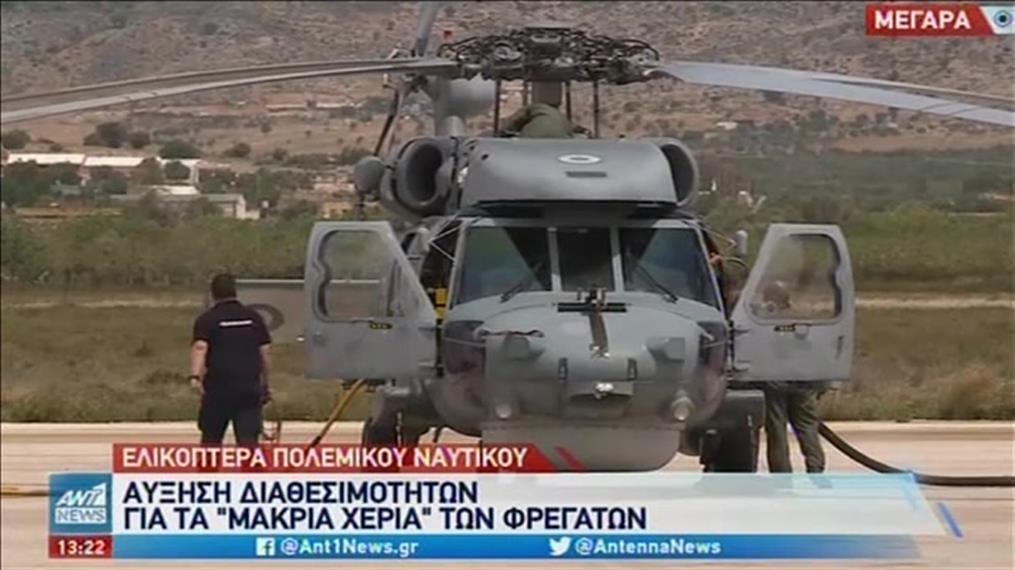 AEGEAN HAWK S-70 BRAVO: αναβάθμιση για τα «μακριά χέρια» των φρεγατών