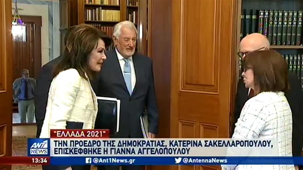 """""""Ελλάδα 2021"""": Αποκαλυπτήρια για το συλλεκτικό μετάλλιο για τα 200 χρόνια από την Επανάσταση"""