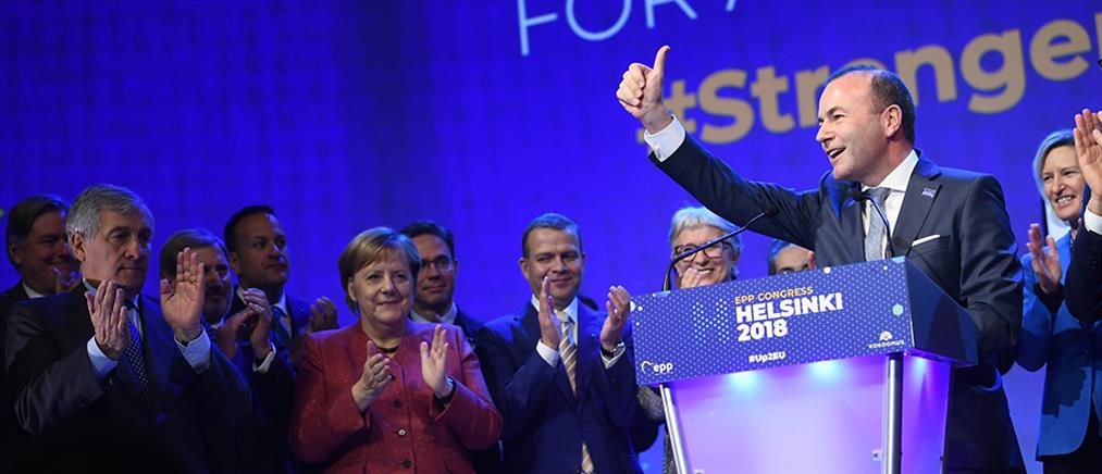 Υποψήφιος Πρόεδρος της Κομισιόν ο Μάνφρεντ Βέμπερ