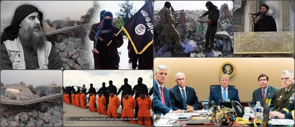 """Θάνατος αλ Μπαγκντάντι: Πώς οι ΗΠΑ """"εξουδετέρωσαν"""" τον αρχηγό του ISIS"""