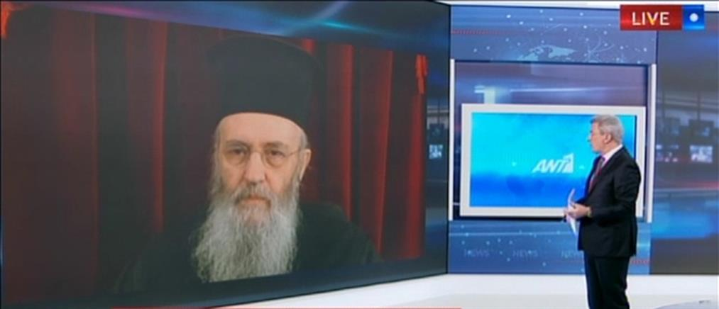 Ιερόθεος ΑΝΤ1: η Κυβέρνηση να αποδείξει ότι δεν υπάρχουν ιδεολογικές αγκυλώσεις με την Εκκλησία (βίντεο)