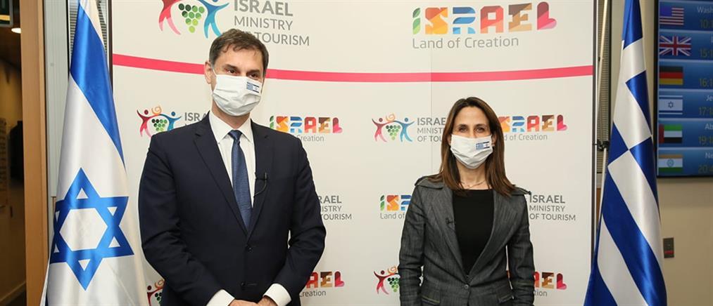 Ελλάδα – Ισραήλ: Συμφωνία για στρατηγική συνεργασία στον τουρισμό