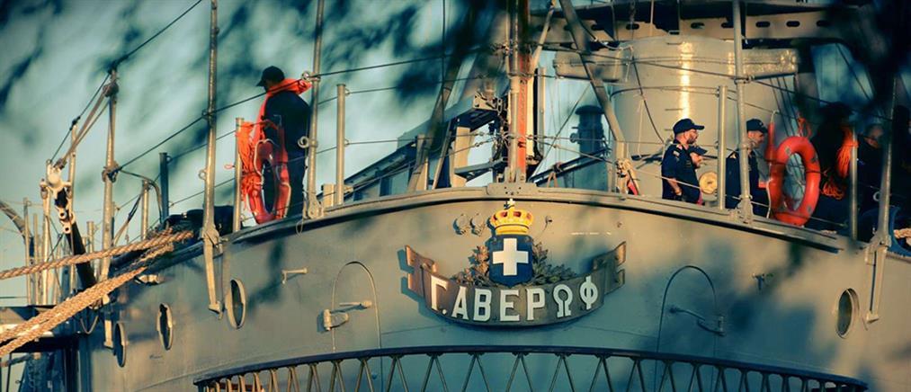 """Έτοιμο να δεχθεί και πάλι επισκέπτες το θωρηκτό """"Αβέρωφ"""""""