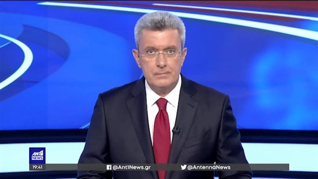 ANT1 NEWS 23-09-2021 ΣΤΙΣ 18:45
