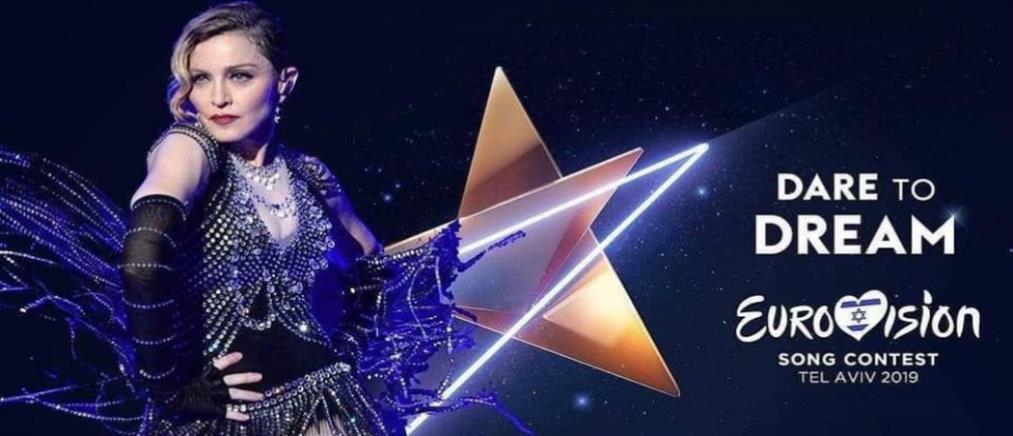 Η Μαντόνα πάει… Eurovision