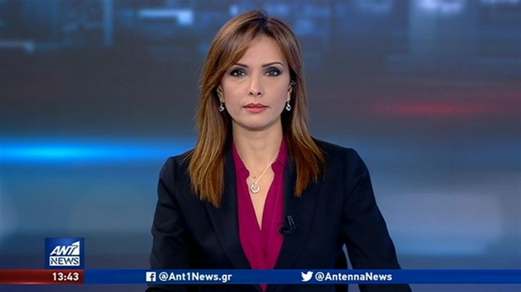 ANT1 NEWS 06-12-2019 ΣΤΙΣ 13:00