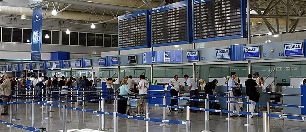 Το πλαίσιο στήριξης του τομέα των αερομεταφορών