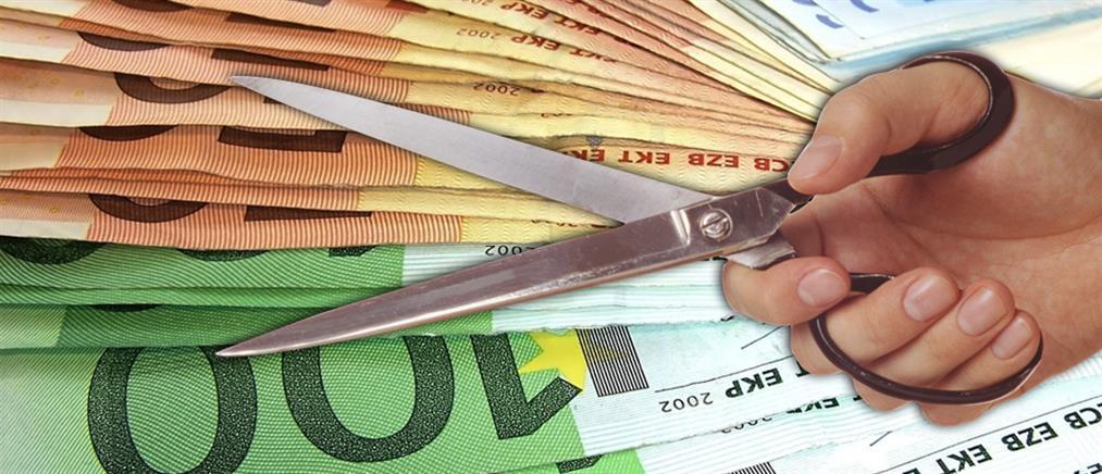 Μητσοτάκης για φοροελαφρύνσεις: μείωση πέντε φόρων και εισφορών