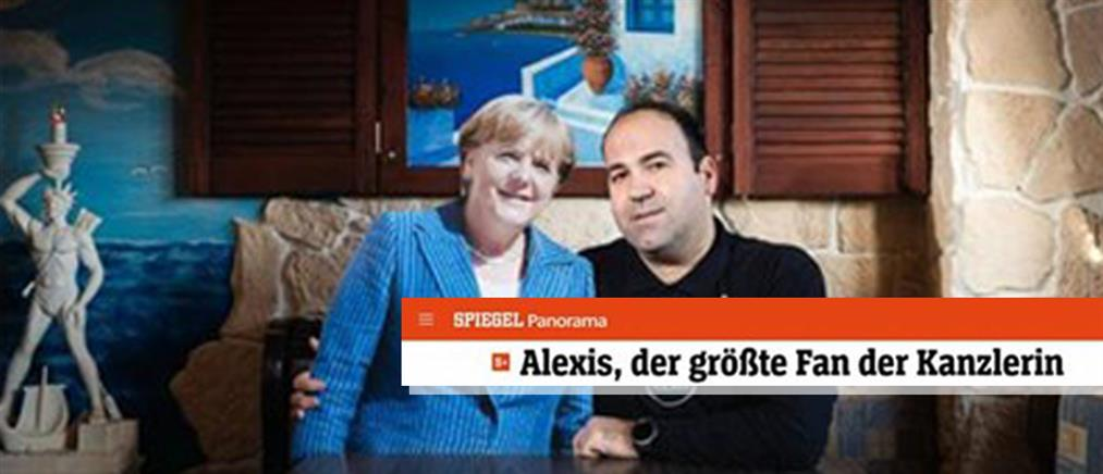 Spiegel: Αλέξης, ο καλύτερος φίλος της Μέρκελ