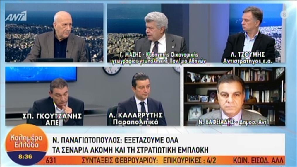 Επικοινωνία Τραμπ-Ερντογάν: Βρείτε τα με την Ελλάδα για την Ανατολική Μεσόγειο