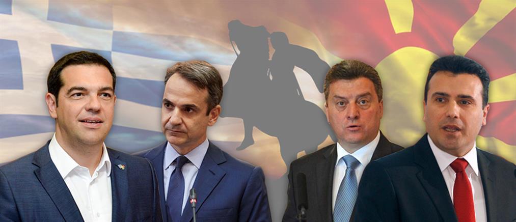 Σκοπιανό: οι νέες απειλές των ΑΝΕΛ και οι ακρότητες του Ζάεφ