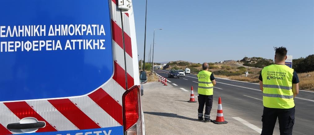 Περιφέρεια Αττικής: Έργα βελτίωσης στο οδικό δίκτυο