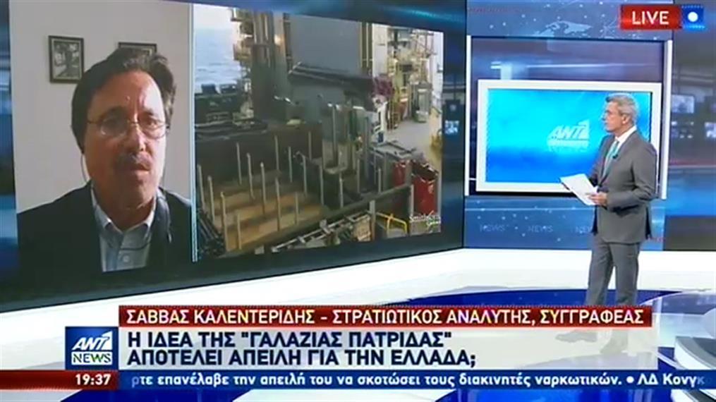 """Καλεντερίδης στον ΑΝΤ1: Ο Ερντογάν έχει χάσει το """"χαρτί"""" του αιφνιδιασμού"""