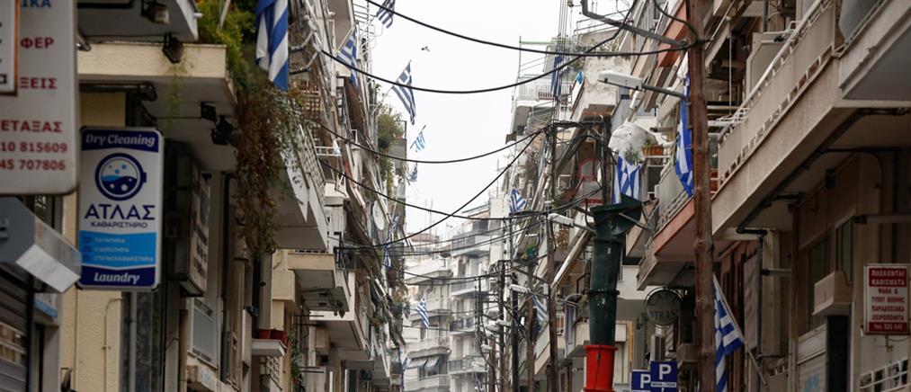 Θεοδωρικάκος: Γιορτάζουμε την 25η Μαρτίου από το σπίτι μας με τις σημαίες στα μπαλκόνια μας