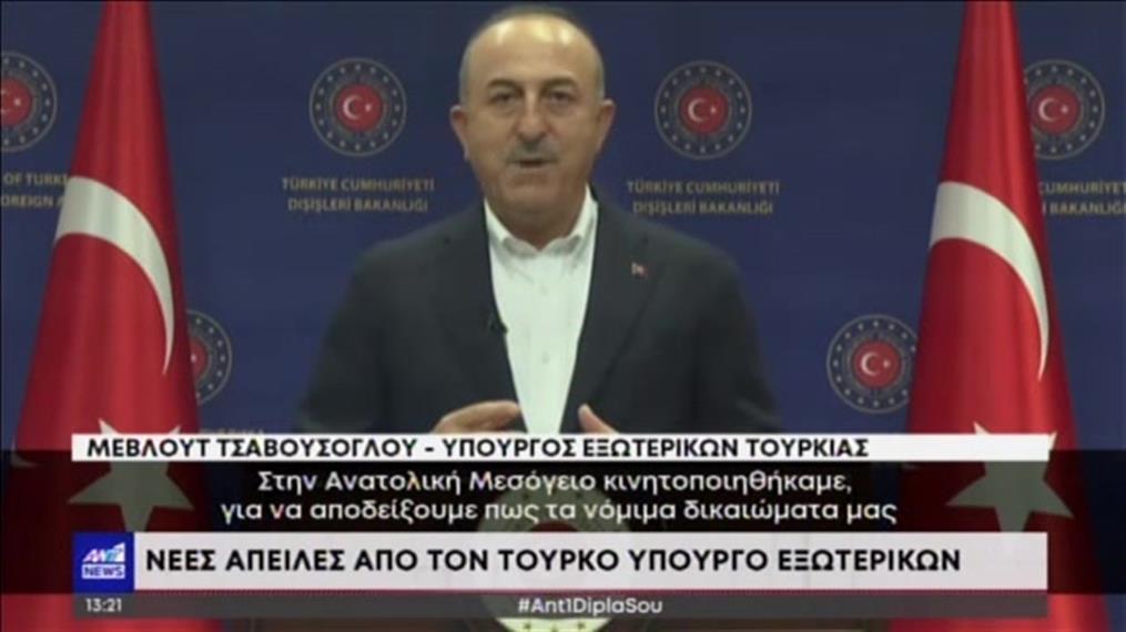 """Ο Τσαβούσογλου απειλεί την Ελλάδα με χρήση """"σκληρής δύναμης"""""""
