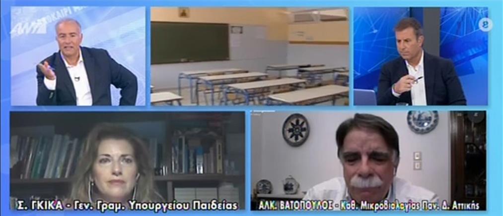 Γκίκα στον ΑΝΤ1: Κανένας μαθητής στην τάξη χωρίς μάσκα (βίντεο)