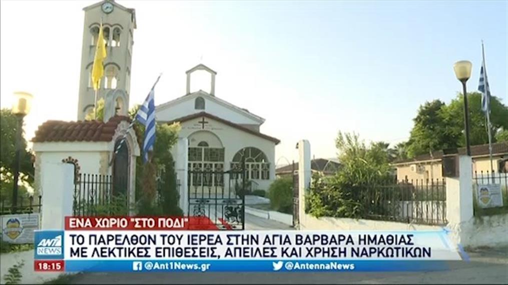 Επίθεση στη Μονή Πετράκη: Το βεβαρημένο παρελθόν του ιερέα