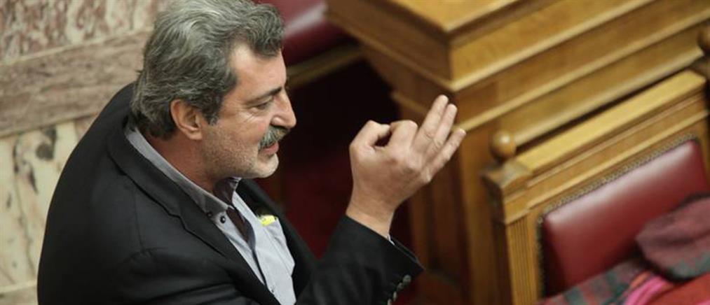 Άρση ασυλίας για τον Πολάκη εισηγείται η Επιτροπή Δεοντολογίας
