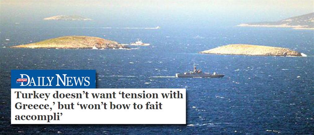 Τούρκος Υπουργός Άμυνας: δεν θα δεχθούμε τετελεσμένο γεγονός από την Ελλάδα