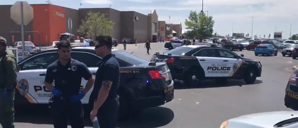 Ένοπλος άνοιξε πυρ σε πολυκατάστημα του Τέξας (βίντεο)