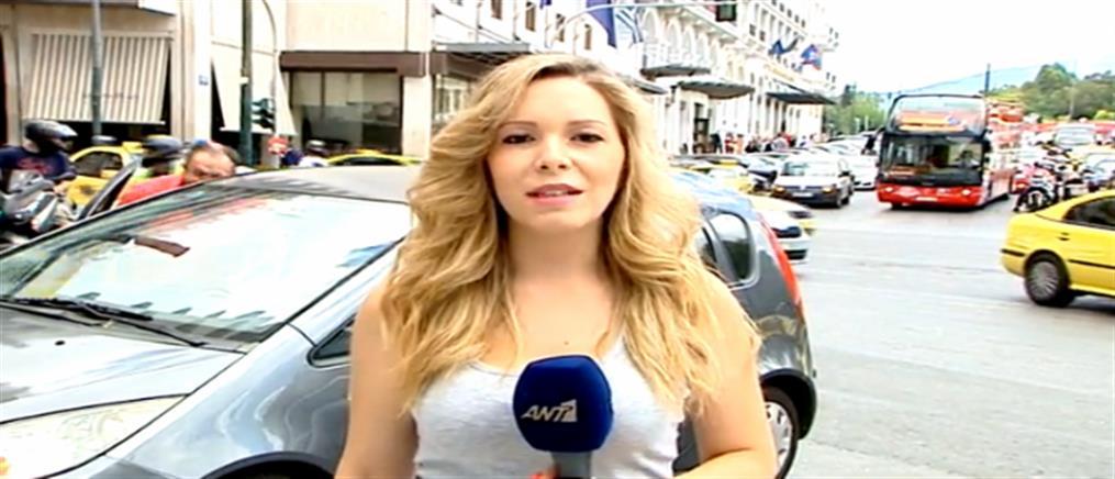 """Η Αντιγόνη Θάνου καταγράφει τον """"Γολγοθά"""" της στάθμευσης στο κέντρο της Αθήνας (βίντεο)"""
