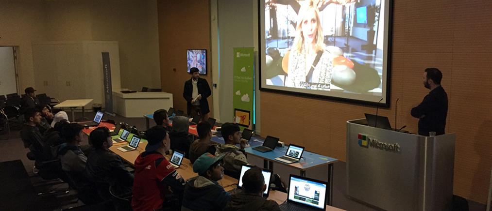 """""""Η Ώρα του Κώδικα"""":  Η Microsoft εκπαιδεύει τα προσφυγόπουλα της """"Αποστολής"""""""