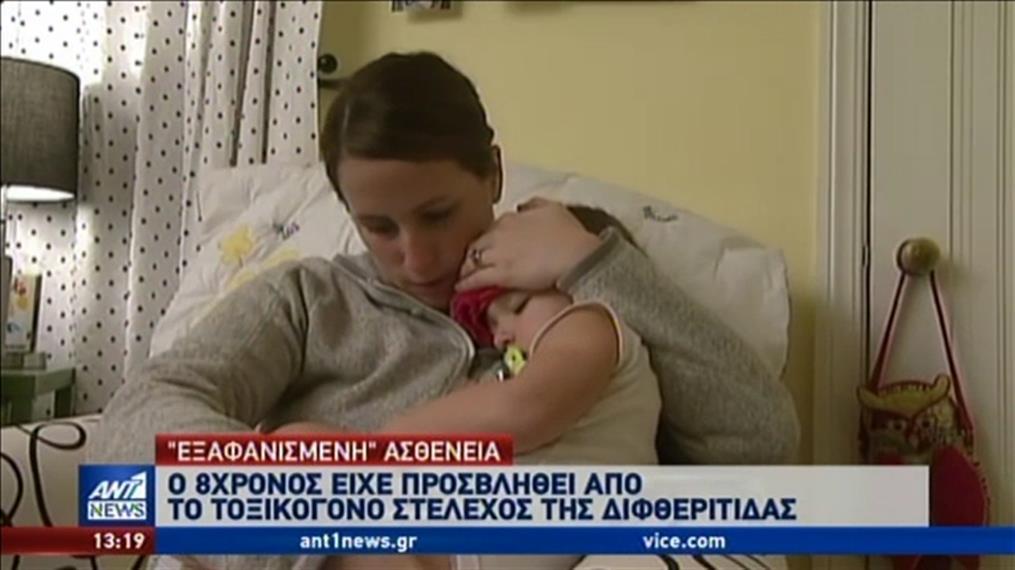 Από διφθερίτιδα πέθανε ο 8χρονος