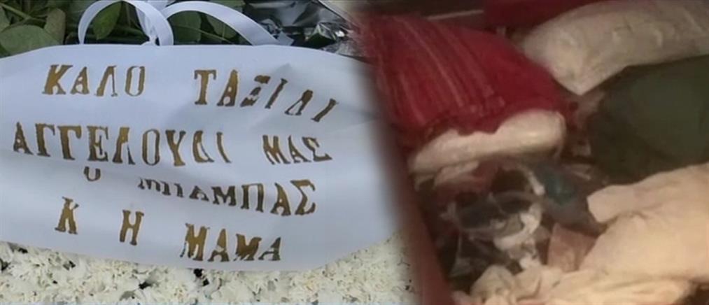 Θρήνος στην κηδεία του παιδιού που πέθανε από ασφυξία  (βίντεο)