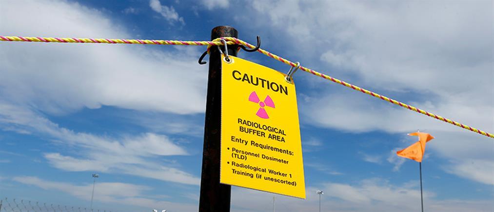 Ανιχνεύθηκε ραδιενέργεια στην ατμόσφαιρα της Ελλάδας!