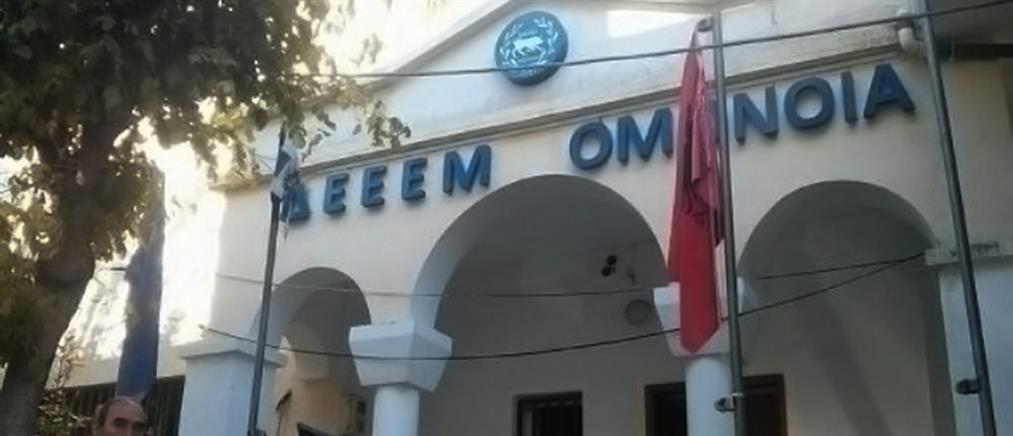 Έκαψαν ελληνική σημαία στους Αγίους Σαράντα