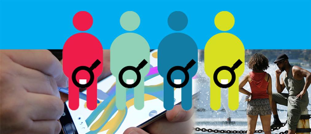 App βρίσκει μπαμπάδες… κατά παραγγελία