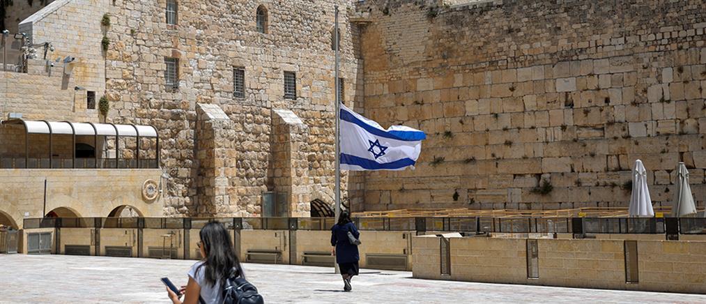 Ισραήλ: Ημέρα εθνικού πένθους μετά την τραγωδία
