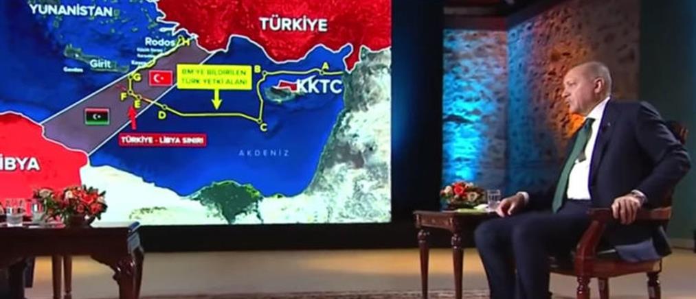 Ερντογάν: Ανατροπή της Συνθήκης των Σεβρών – Ξεκινάμε σύντομα γεωτρήσεις