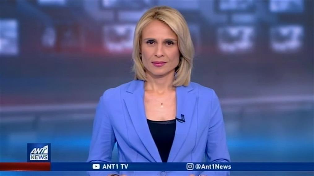 ANT1 NEWS 08-08-2020 ΣΤΙΣ 19:30