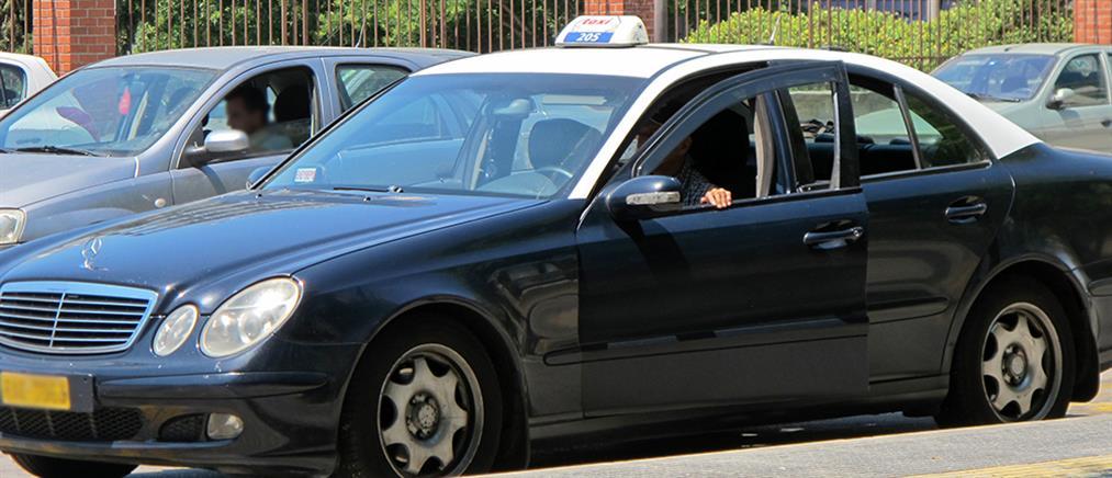"""Οδηγός ταξί επέστρεψε πορτοφόλι με """"μικρό θησαυρό"""" σε πελάτισσά του"""