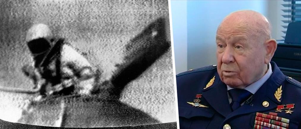 Πέθανε ο πρώτος άνθρωπος που περπάτησε στο Διάστημα (εικόνες)