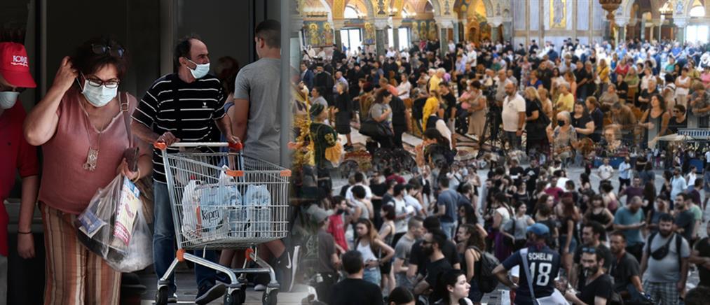Κορονοϊός: επί τάπητος νέα μέτρα εν όψει Δεκαπενταύγουστου