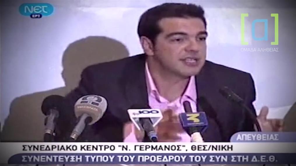 Δια στόματος… Τσίπρα αρνήθηκε η ΝΔ το debate για δυο