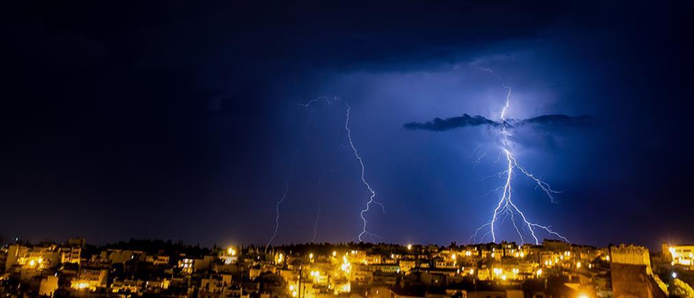 Έκτακτο δελτίο ΕΜΥ: έρχονται ισχυρές βροχές και καταιγίδες