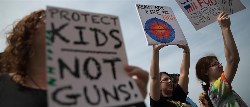 ΗΠΑ: Πορεία κατά της οπλοκατοχής – Αναμένονται χιλιάδες διαδηλωτές