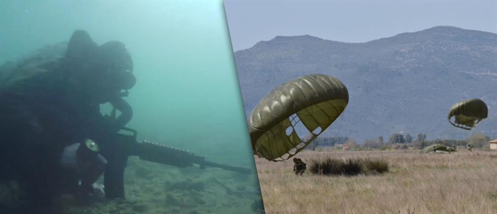Εντυπωσιακές εικόνες από την επιχειρησιακή εκπαίδευση των Ειδικών Δυνάμεων (βίντεο)