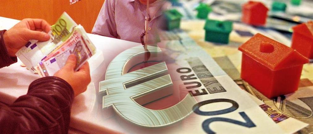 """""""Κόκκινα"""" δάνεια: τέσσερις κινήσεις του ΥΠΟΙΚ για την αντιμετώπισή τους"""