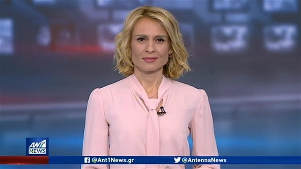 ANT1 NEWS 17-11-2019 ΣΤΙΣ 19:30