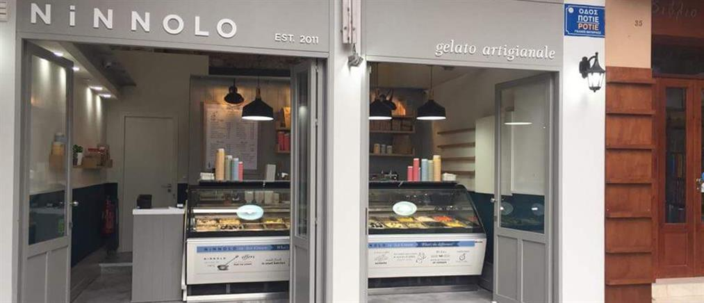 Νέο κατάστημα Ninnolo στα Χανιά