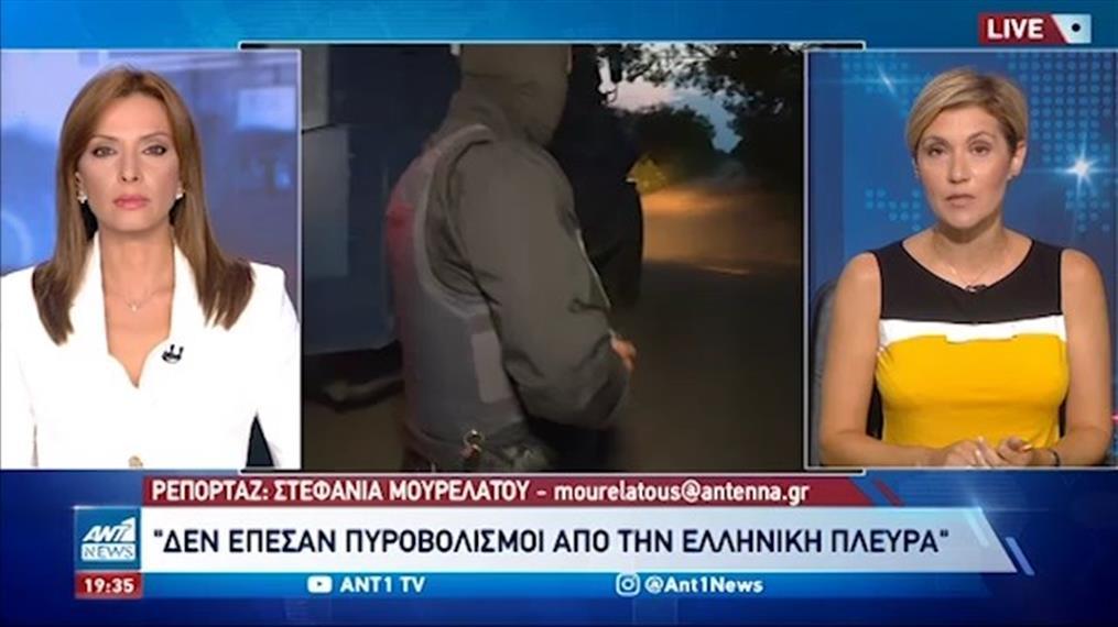 Κατηγορηματική διάψευση τουρκικών ισχυρισμών για νεκρό Τούρκο στον Έβρο