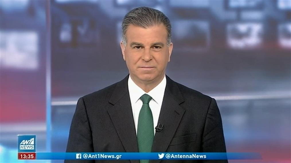 ANT1 NEWS 14-04-2021 ΣΤΙΣ 13:00