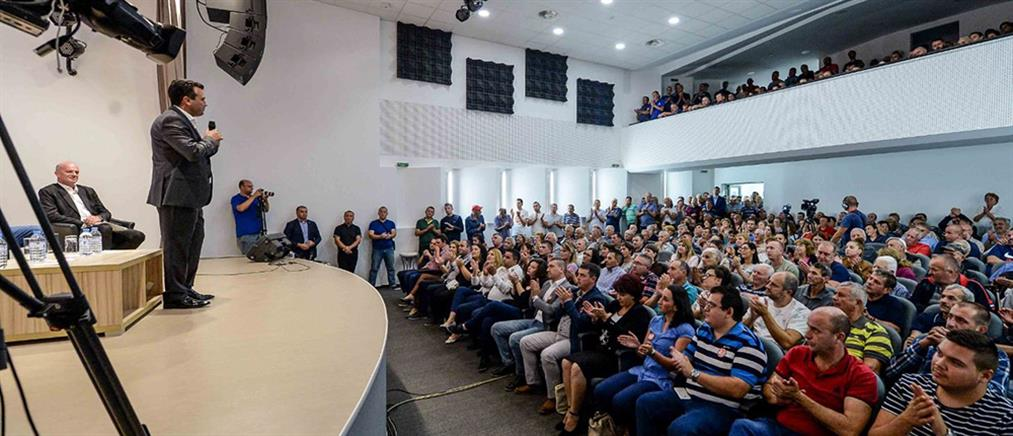 ΗΠΑ: η Ρωσία προσπαθεί να παρέμβει στο δημοψήφισμα για το Σκοπιανό